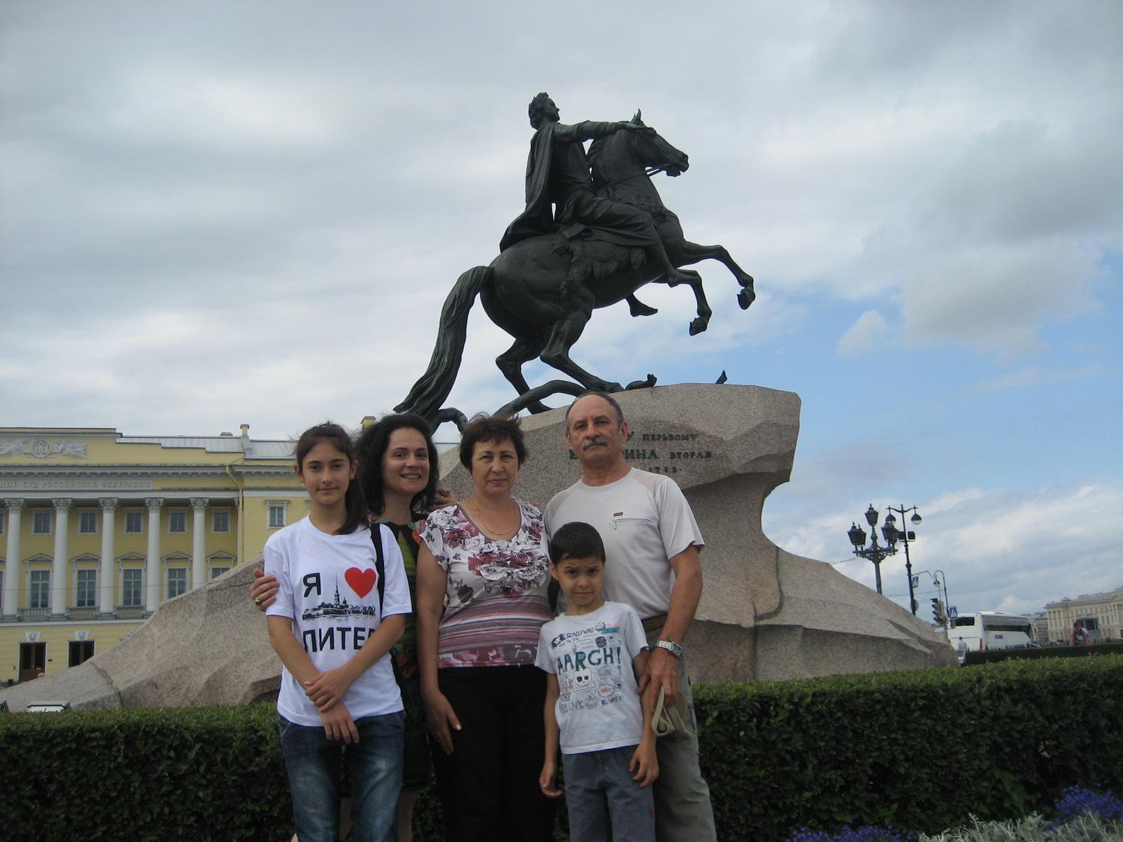 Экскурсия для семьи