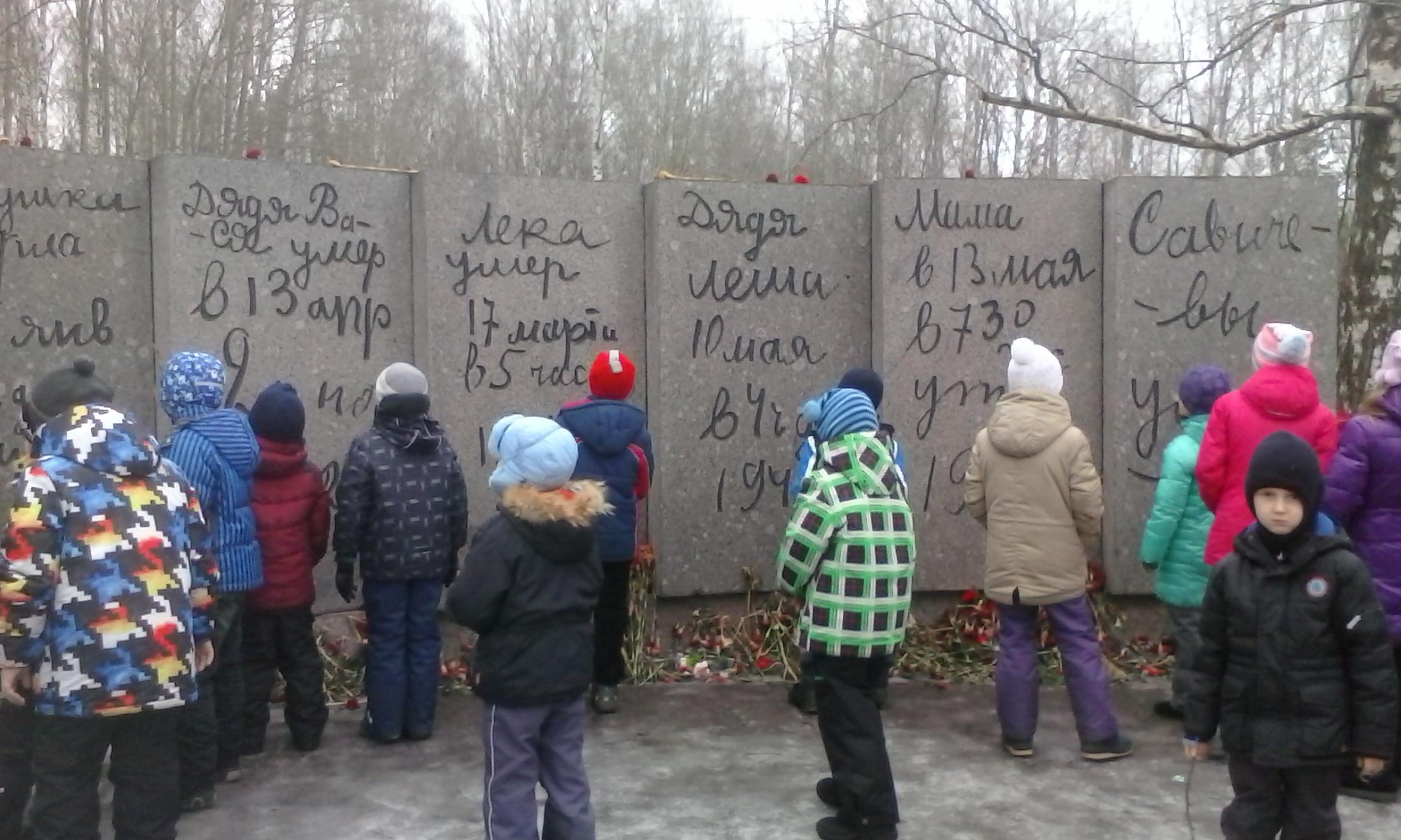 """""""Дорога Жизни"""" 70-летие Победы"""