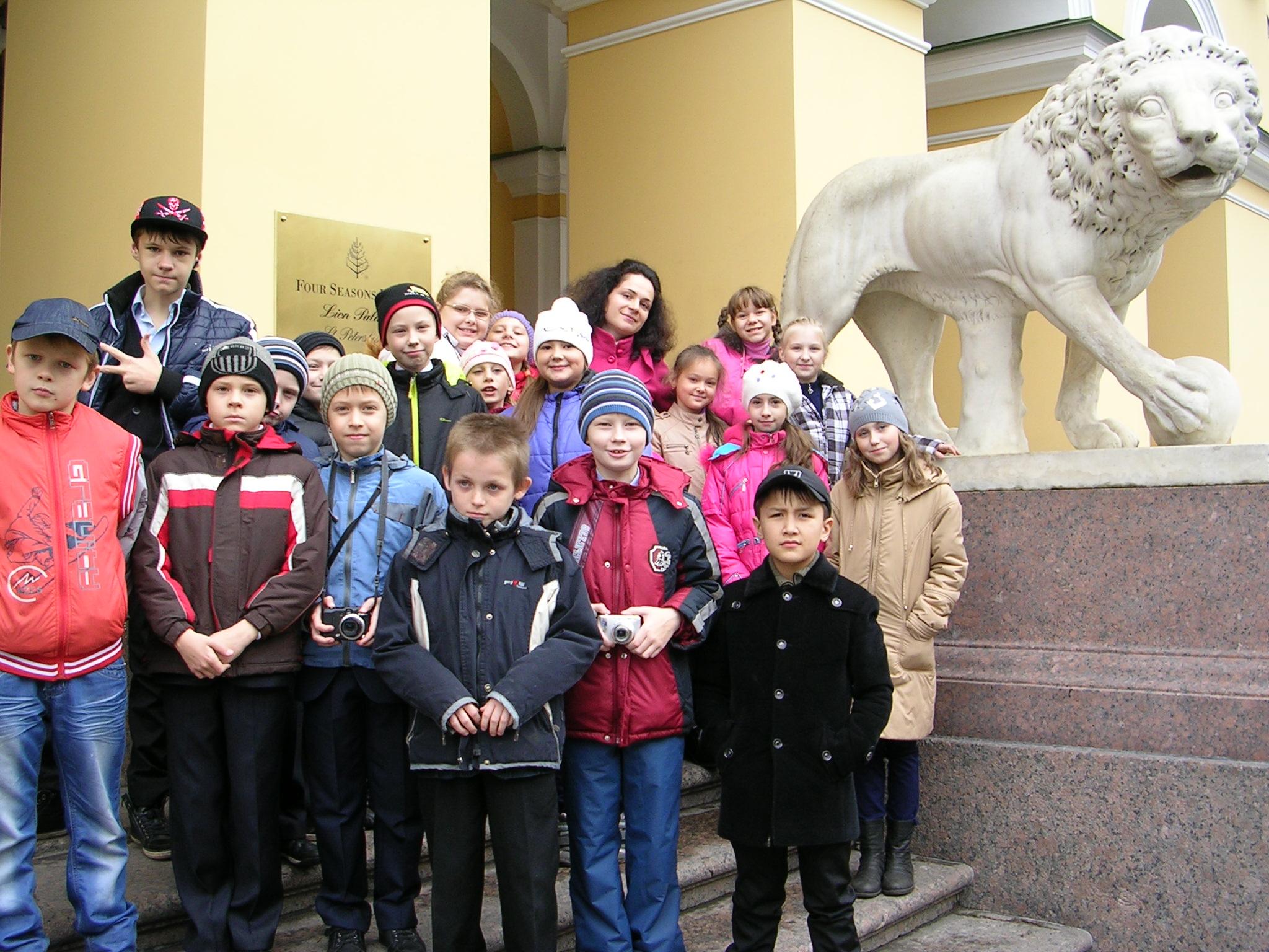 Детская экскурсия