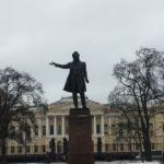 Отзыв на экскурсию «Пушкинский Петербург» (проект с «Неваляндией»)